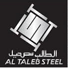 Al Taleb Steel Works LLC