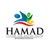 Hamad Centre For Special Needs