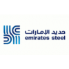 Emirates Steel Industry