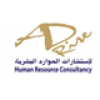 A.D. RISE HUMAN RESOURCE CONSULTANCY