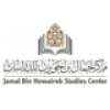 JAMAL BIN HUWAIREB STUDIES CENTER